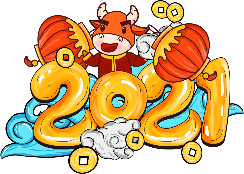 艺术字 2021 新年