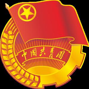 团徽 共青团