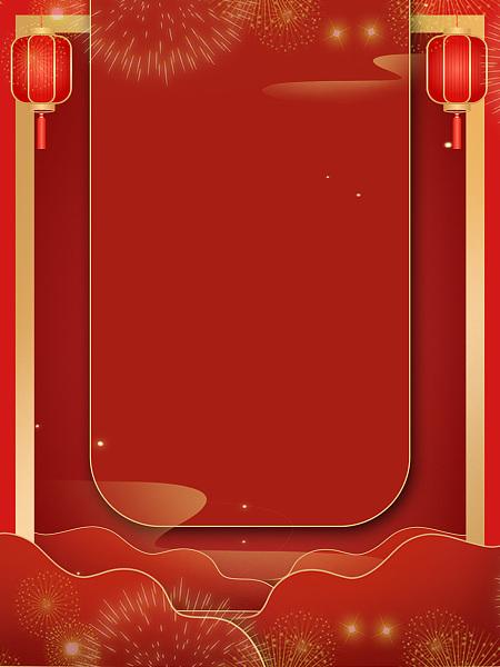 春节 红色 背景