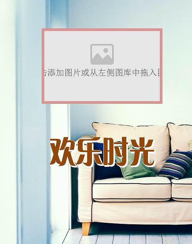 6*8小号【欢乐时光】