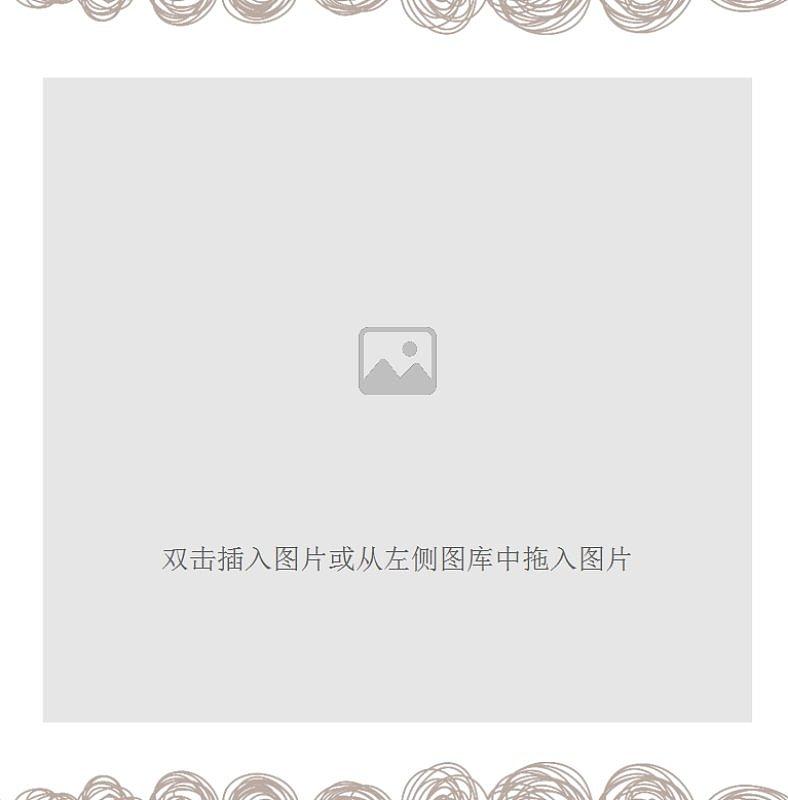 快乐花海8×8相册