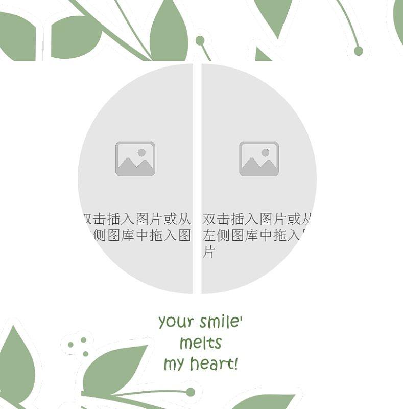 森林少女小清新画册