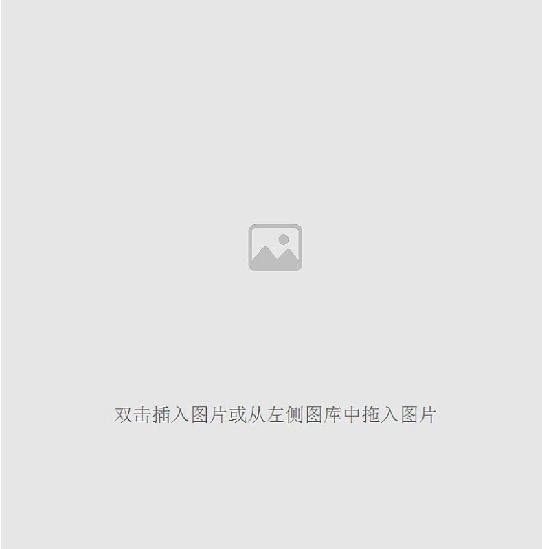 快乐之家卡通宝宝画册