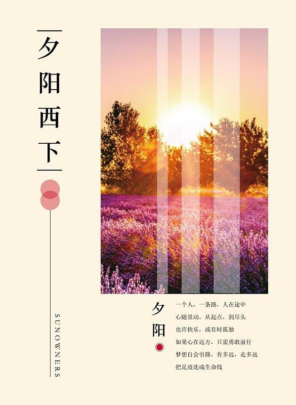 简约风旅行日记旅游纪念册