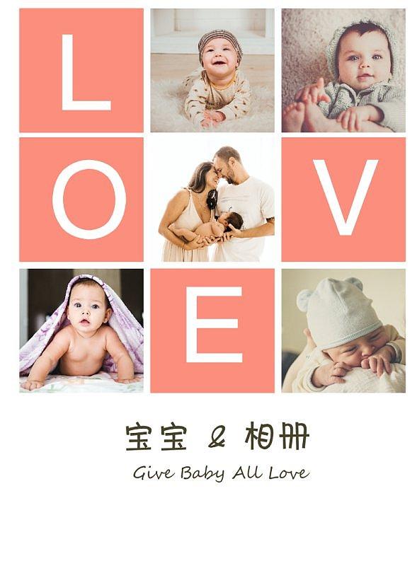儿童宝宝周岁相册