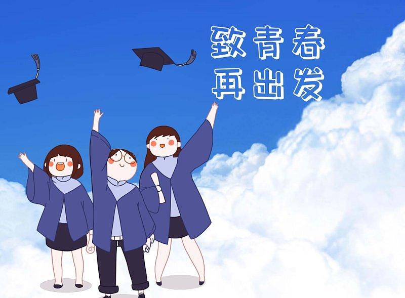 学生毕业纪念册