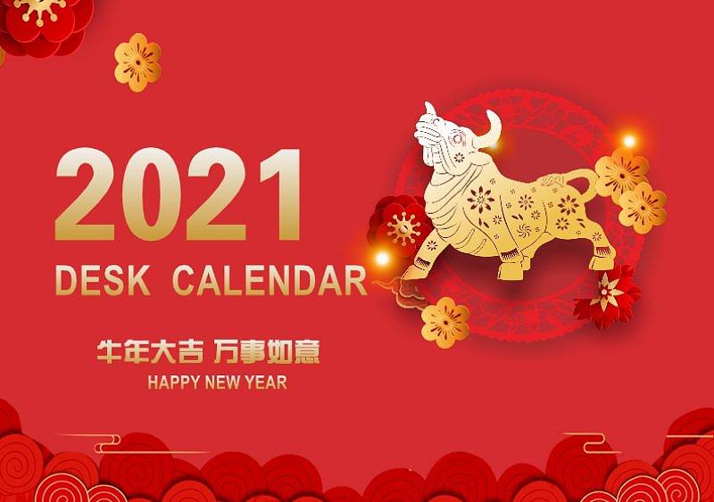 创意中国风剪纸2021年牛年台历