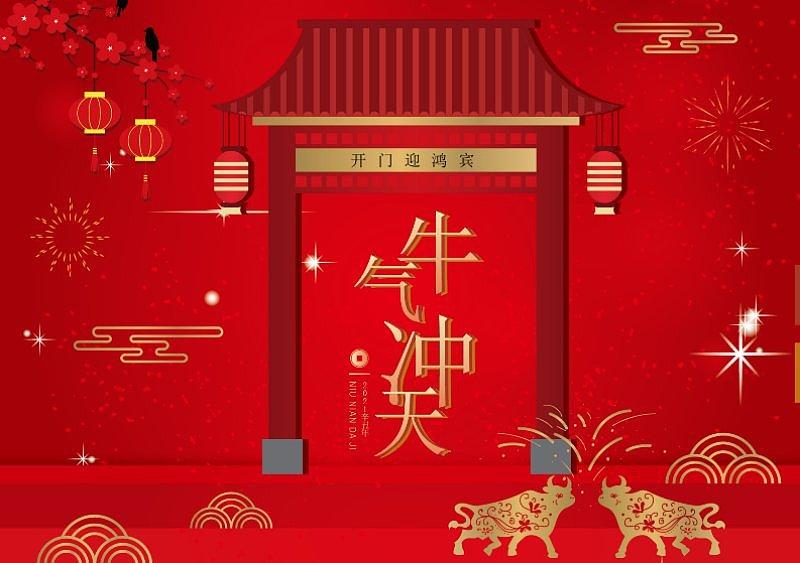 红色2021年牛年台历日历