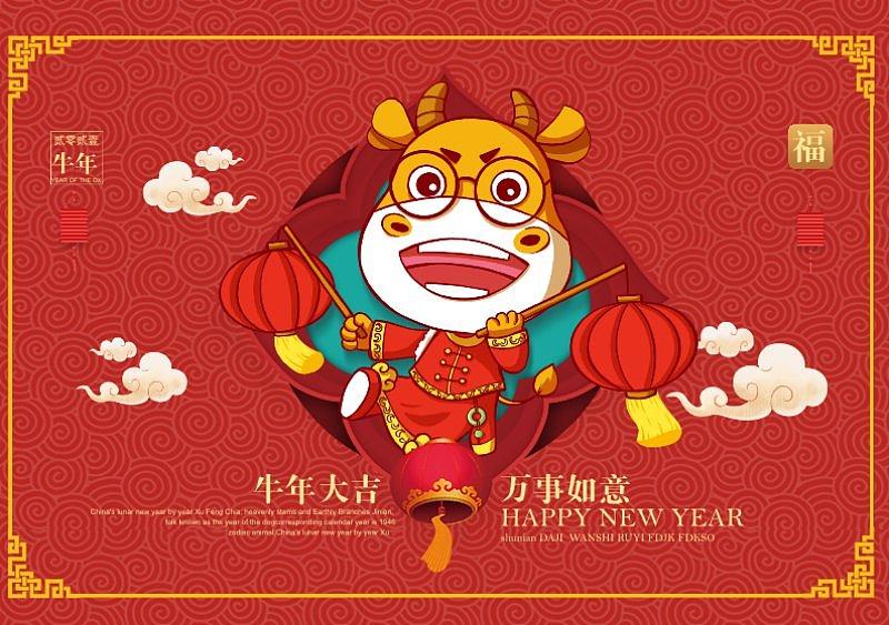 红色喜庆2021牛年大吉新年日历台历