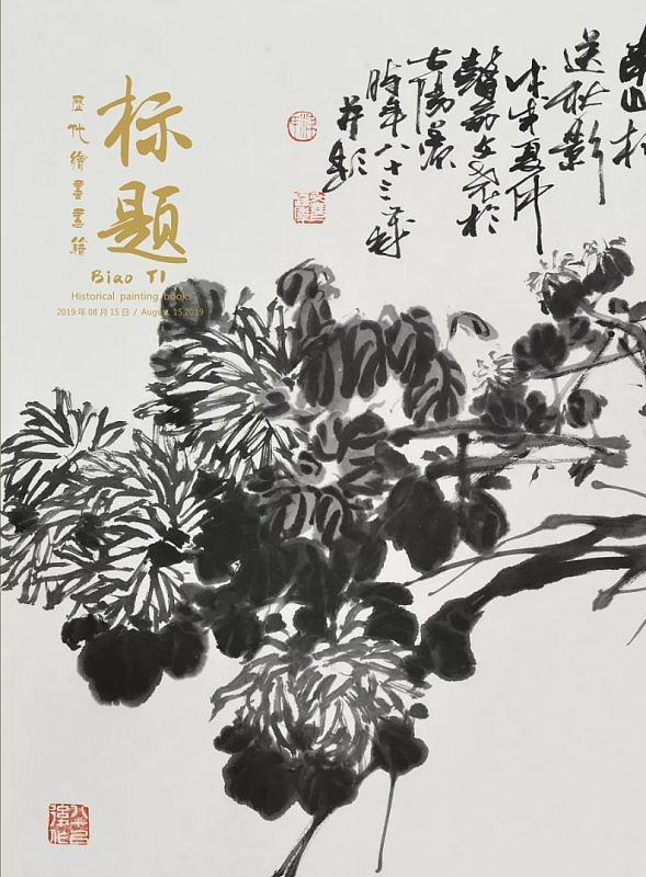 绿色勒口精美艺术作品集收藏品画册