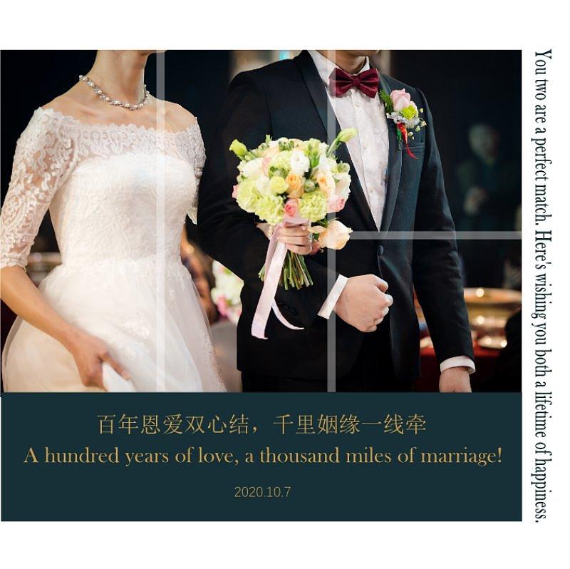 绿色唯美高端婚礼纪念册