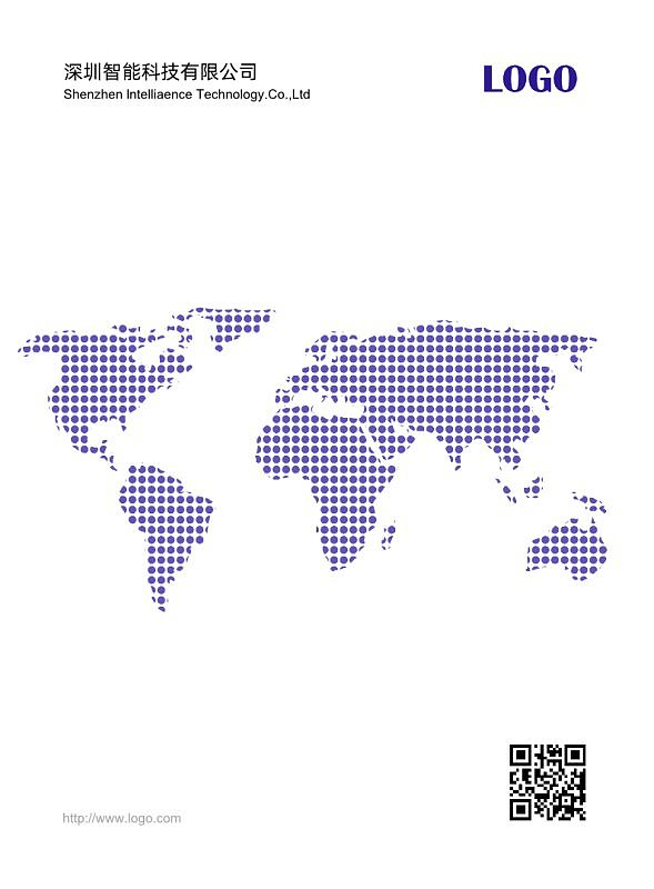 蓝色科技智能机器产品宣传画册