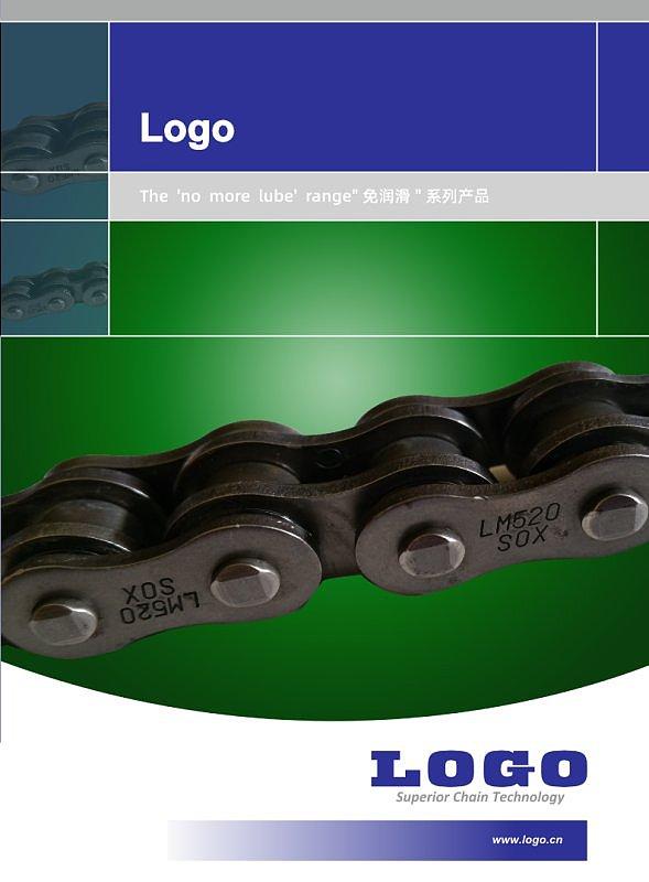 蓝色商务链条产品宣传画册