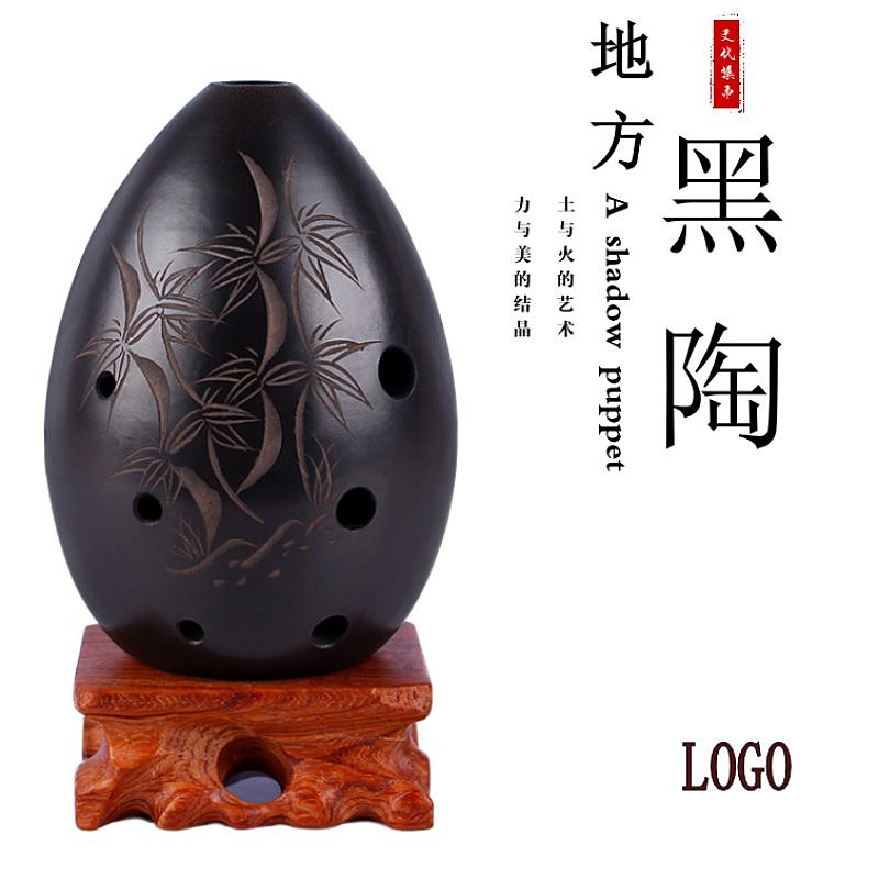 中国风陶器产品宣传画册